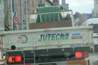 ジューテック物流 (2).JPG