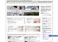 NEW ホームページ.jpg